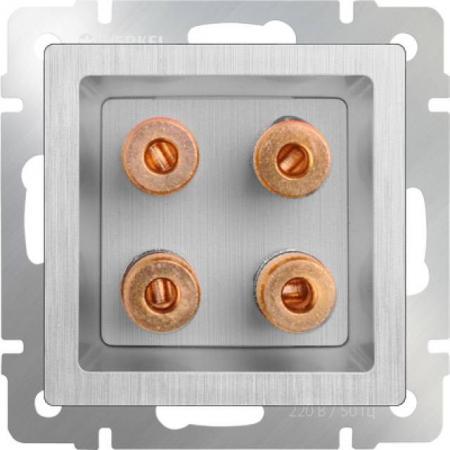 Акустическая розетка х4 серебряная рифленая WL09-AUDIOx4 4690389085024