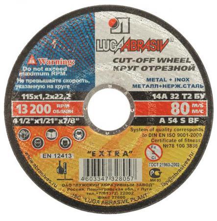 """Отрезной круг Зубр """"Луга"""" абразивный для УШМ 125х1.2х22.2мм по металлу 3612-125-1,2 цены"""