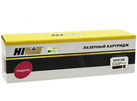 цена на Картридж Hi-Black CF413A для HP CLJ M452DW/DN/NW/M477FDW/477DN/477FNW пурпурный 2300стр