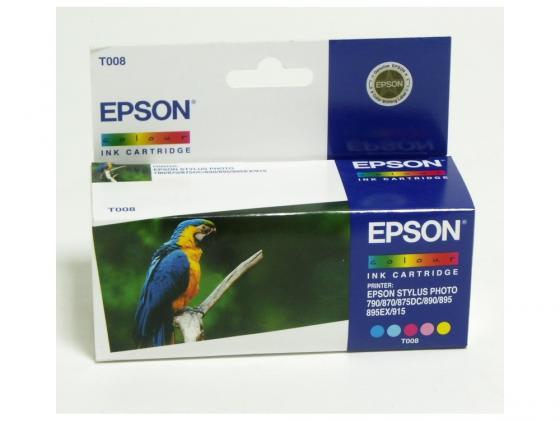 Картридж Epson T008401 для St.Photo 790 870 890 цветной картридж epson t009402 для epson st photo 900 1270 1290 color 2 pack