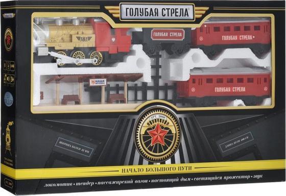 Железная дорога Голубая стрела, локомотив, тендер, вагон, длина пути 580 см 2090 eichhorn вагон с цистерной