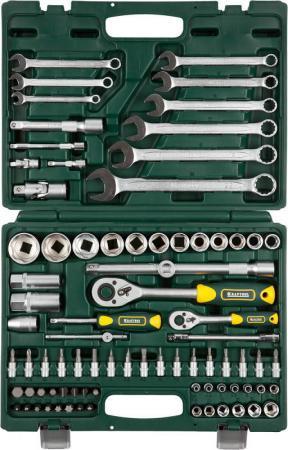 Набор инструментов Kraftool Expert Qualitat 82шт 27887-H82_z02  краскораспылительный пистолет kraftool expert qualitat 06520 z01
