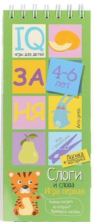 Обучающий набор АЙРИС-пресс Игры с прищепками 61499  91855 раннее развитие айрис пресс игры с прищепками буквы и звуки