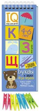 Обучающий набор АЙРИС-пресс Игры с прищепками раннее развитие айрис пресс игры с прищепками буквы и звуки