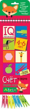 Настольная игра развивающая АЙРИС-ПРЕСС Счет и форма 5635-8 айрис пресс игры с прищепками раскраски и головоломки