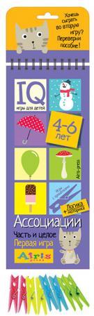 Настольная игра игры с прищепками АЙРИС-ПРЕСС Ассоциации. Часть и целое раннее развитие айрис пресс игры с прищепками буквы и звуки