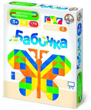 Мозайка 176 элементов Десятое королевство Бабочка 01656 (без игрового поля)