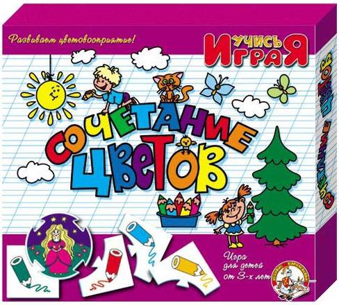 Настольная игра развивающая Десятое королевство Сочетание цветов 00065 настольная игра десятое королевство развивающая забавушки 1363