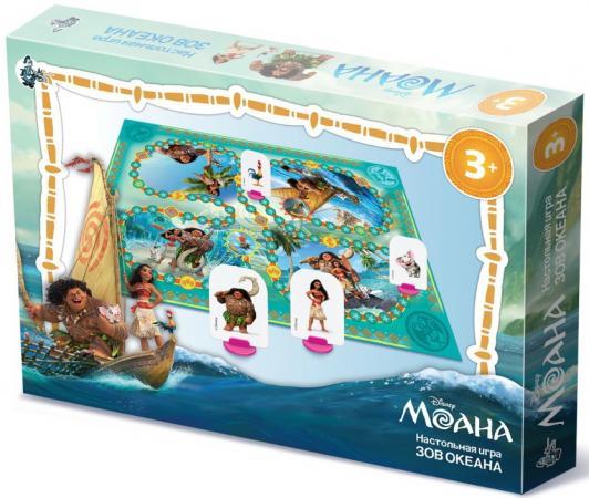 Настольная игра развивающая Десятое королевство Моана Зов океана моана dvd