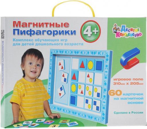 Настольная игра развивающая Десятое королевство магнитные Пифагорики № 2