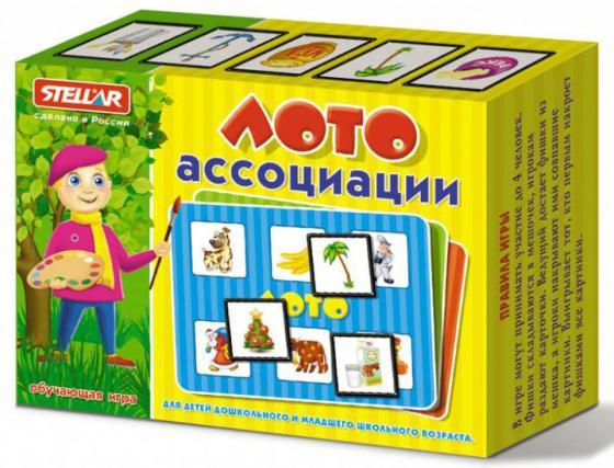 Настольная игра лото СТЕЛЛАР Ассоциации 911 настольные игры стеллар лото для девочек