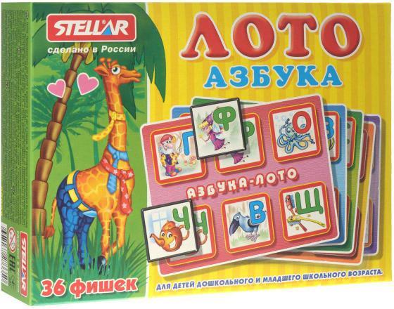 Настольная игра лото СТЕЛЛАР Азбука 00908 настольная игра стеллар лото дорожные знаки 914
