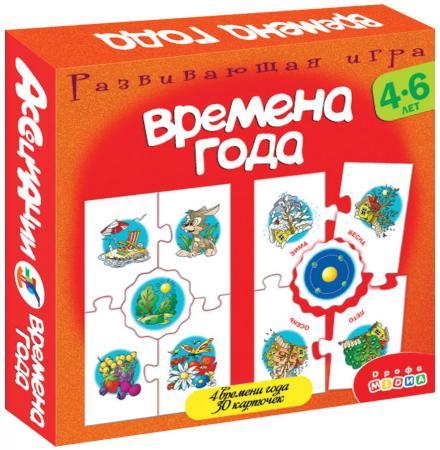 Настольная игра развивающая ДРОФА Ассоциации - Времена года 2919 дрофа медиа настольная игра читаем по слогам