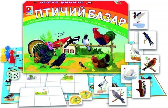 Настольная игра развивающая Радуга Птичий базар С-722 пошел козел на базар