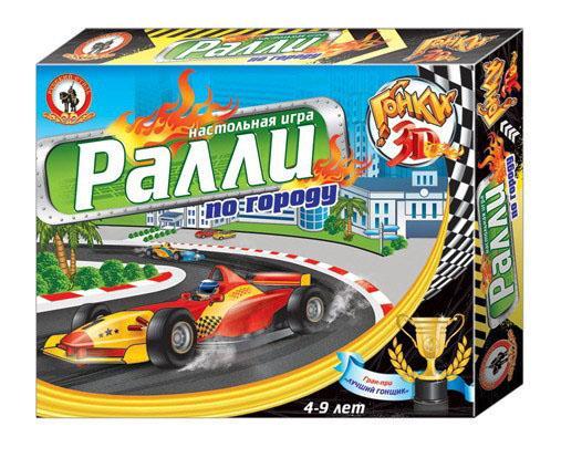 Настольная игра ходилка Русский Стиль Гонки 3D Ралли по городу 3848