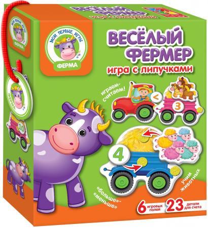 Настольная игра развивающая Vladi toys Веселый фермер с липучками VT1310-01 настольная игра vladi toys развивающая транспорт