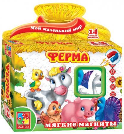 """Магнитная игра развивающая Vladi toys """"Мой маленький мир"""" - Ферма VT3101-03 игра vladi toys ферма vt3101 03"""