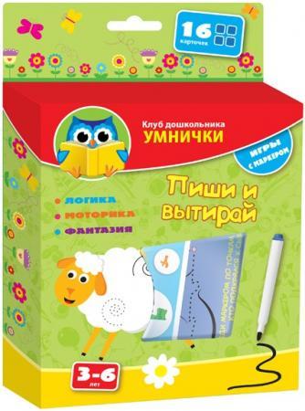 Настольная игра развивающая Vladi toys Пиши и вытирай Овечка VT1305-03 игра тм vladi toys клуб дошкольника умнички пиши и вытирай овечка