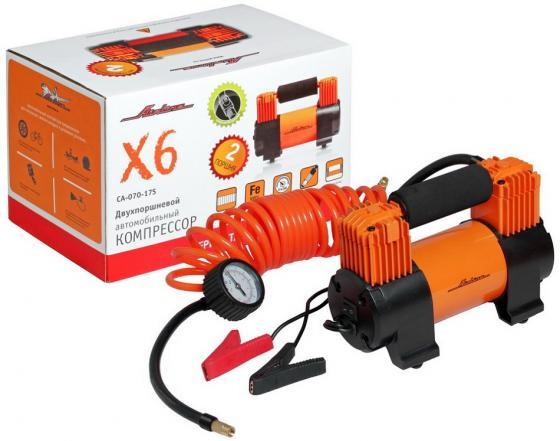 Автомобильный компрессор Airline X6 CA-070-17S автомобильный компрессор airline master l ca 030 13l