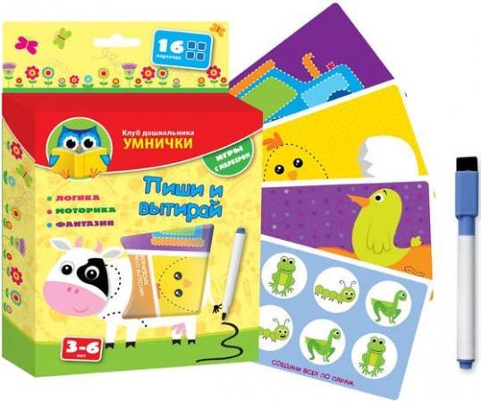Настольная игра развивающая Vladi toys Пиши и вытирай Корова VT1305-02 игра тм vladi toys клуб дошкольника умнички пиши и вытирай овечка