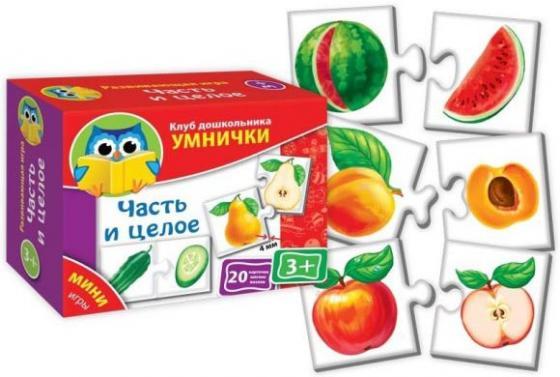Настольная игра развивающая Vladi toys Часть и целое  VT1309-02 vladi toys игра слышим видим нюхаем vladi toys