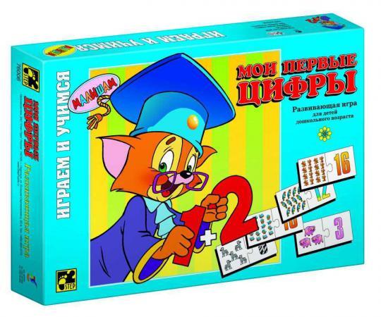 Развивающая игра Step Puzzle Мои первые цифры step puzzle развивающая игра мои первые цифры