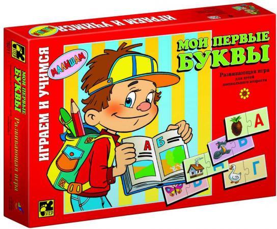 Набор карточек Step Puzzle