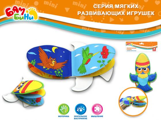 Книжка-перчатка для купания для ванны S+S TOYS Бамбини 100654334 цена