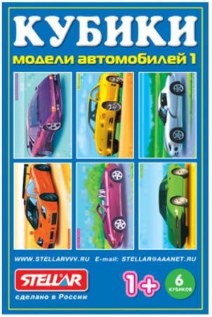 Кубик СТЕЛЛАР Модели автомобилей N20 6 шт стеллар погремушка дудочка стеллар