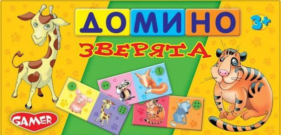 Настольная игра домино Dream makers Зверята 9024H настольная игра домино стеллар хорошие знакомые 9