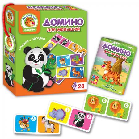 Напольная игра домино Vladi toys Домино. Зоопарк VT2100-02 цена 2017