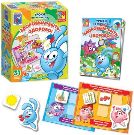 Магнитная игра обучающая Vladi toys «Здоровым быть — здорово!» со Смешариками VT1502-14 vladi toys обучающая игра больше чем календарь для малыша