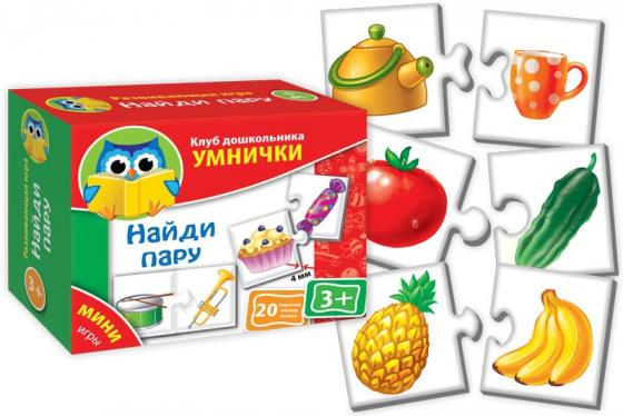 Настольная игра развивающая Vladi toys Найди пару VT1309-03 настольная игра vladi toys развивающая транспорт