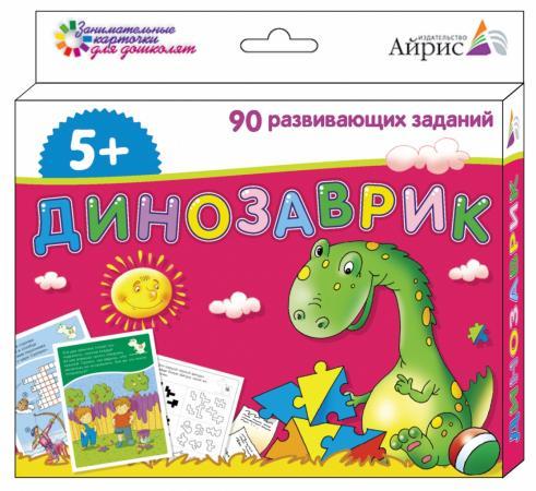 Настольная игра развивающая АЙРИС-ПРЕСС Динозаврик  24263 раннее развитие айрис пресс матем 5 друзья сравнение величин набор карточек