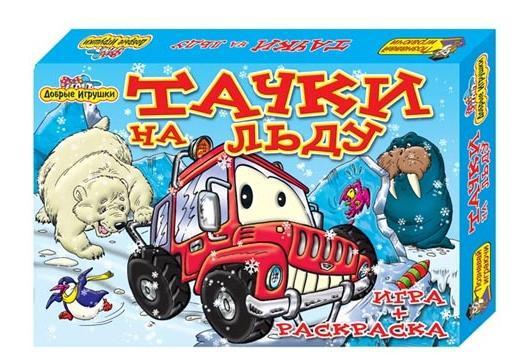 Настольная игра развивающая ИгриКо Тачки на льду 0540