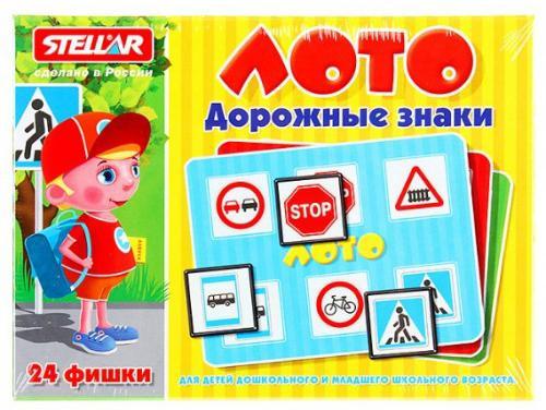 Настольная игра лото СТЕЛЛАР Дорожные знаки 914 настольная игра домино стеллар хорошие знакомые 9