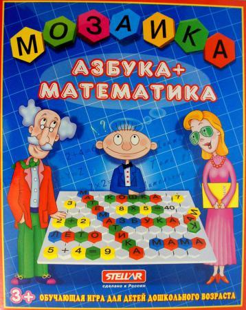 Мозайка 110 элементов СТЕЛЛАР Азбука-Математика 1004