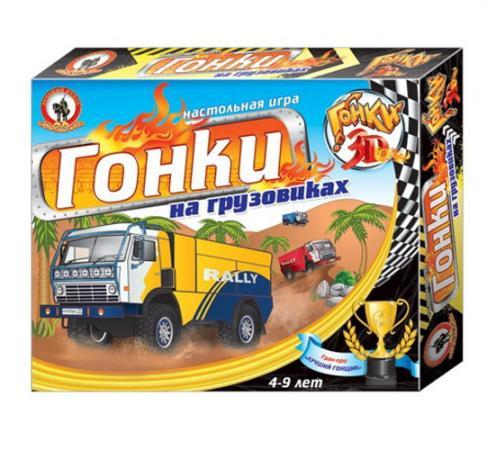 Настольная игра ходилка Русский Стиль «Гонки 3D» Гонки на грузовиках 3847 офисные гонки