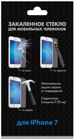 все цены на  Защитное стекло ударопрочное DF iSteel-13 для iPhone 7 0.33 мм  онлайн
