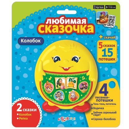 лучшая цена Интерактивная игрушка Азбукварик Смартфончик Колобок от 3 лет разноцветный 002-8