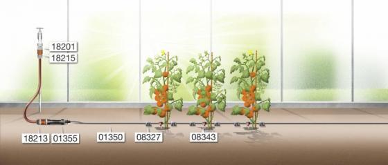 Шланг Gardena 15м 01350-29.000.00