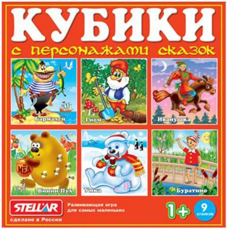 Кубики СТЕЛЛАР Герои сказок N7 9 шт 00807 кубики стеллар герои сказок n7 от 1 года 9 шт 00807