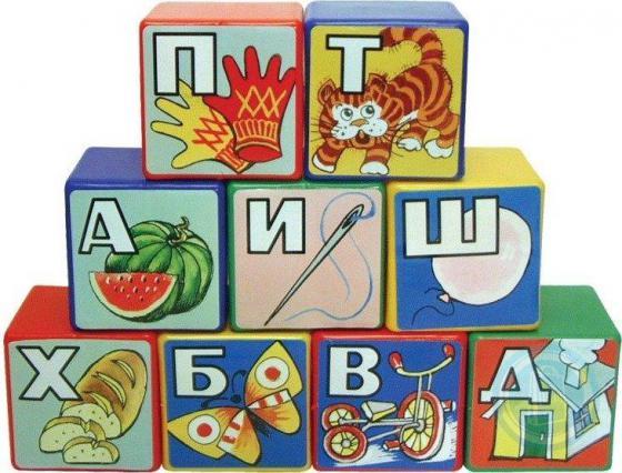 Кубики Строим вместе Алфавит 9 шт  5113 от Just.ru