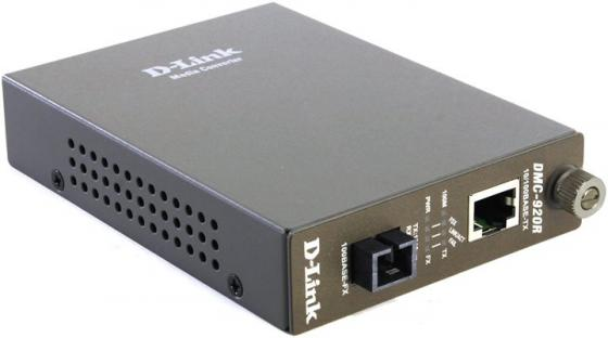 Медиаконвертер D-LINK DMC-920R/B10A коммутатор d link dgs 3120 48tc b1ari