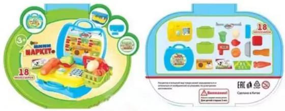 Игровой набор Shantou Gepai Минимаркет в чемоданчике 18 предметов 2108 игровой набор shantou gepai магазинчик тележка с продуктами 14 предметов