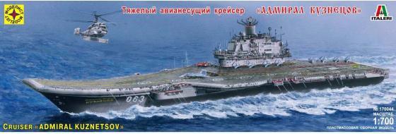 Крейсер Моделист Адмирал Кузнецов 1:700 170044 авианосец адмирал кузнецов