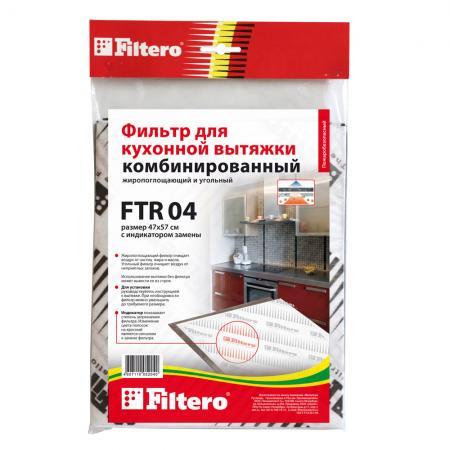 Фильтр для пылесоса Filtero FTR 04 flight ftr 6