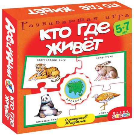 Настольная игра развивающая ДРОФА Ассоциации - Кто где живет 2918 дрофа медиа магнит в коробке карточки с животными на магнитах