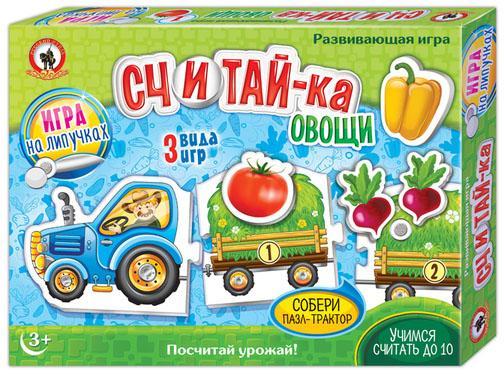 Настольная игра развивающая Русский Стиль «Считай-ка» Овощи 3270 настольная игра русский стиль маугли 03814