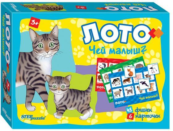Настольная игра лото Step Puzzle Чей малыш? 80305 лото дикие животные 36 деревянных фишек 6 карточек
